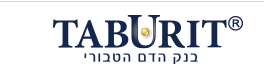 Taburit Umbilical blood bank in Israel